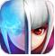 妖刀斩手游 v1.1.5 安卓版