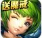 魔戒之火焰纹章手游中文版