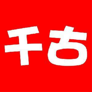 千古红人app v1.2.2 安卓版
