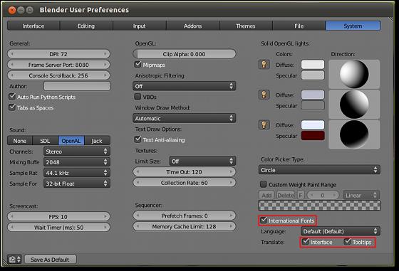 Blender(3d建模软件)