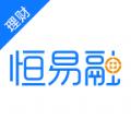 恒昌财富理财 v3.0.1 安卓版