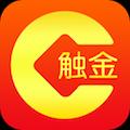 触金app v1.0 安卓版