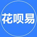 花呗易(手机赚钱) v2.0 安卓版