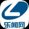 乐闻网app v1.7.0 安卓版