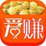 爱赚宝app v1.7.0 安卓版