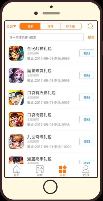 185手游app
