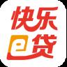 快��e�J(信用�J款)app V1.2.0 官�W安卓版