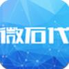 微石代app