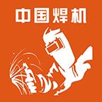 中国焊机交易平台app v1.0.3 安卓版