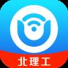 ��悠北理工app v2.2.5.1 安卓版