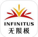 �o限�O三�W合一app v2.0.27 安卓版