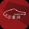 享车网app v1.0.3 安卓版
