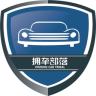 拥车部落app v1.1.1 安卓版