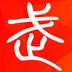 武威旅游app v1.2.3 安卓版