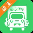 林安�主app v1.5.2 安卓版