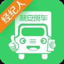 林安��o人app v2.2.3 安卓版