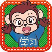 儿童早教学习乐园app v1.7.1115 安卓版