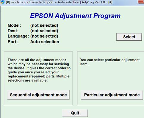 爱普生L455打印机清零软件
