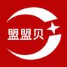盟盟�商城app v1.0 安卓版