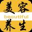 潍坊美容养生网app v5.0.0 安卓版