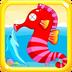 儿童宝宝海洋世界app v1.10 安卓版