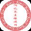 河北养生保健网app v5.0.0 安卓版