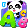 �����WABC app V9.18.00.01 安卓版