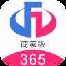 劲泓365商家版app v1.1.10 安卓版