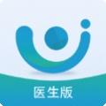 关心堂医生版 v2.1.2 安卓版