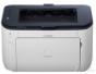 佳能lbp6230打印机驱动 v1.0 官方版