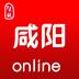 咸阳在线APP v4.3 安卓版