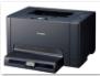 佳能lbp7018c打印机驱动 v1.0 官方版