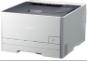 佳能lbp7100cn打印机驱动 v1.0 官方版