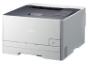 佳能lbp7110打印机驱动 v1.0 官方版