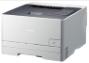 佳能lbp7110cw打印机驱动 v1.0 官方版