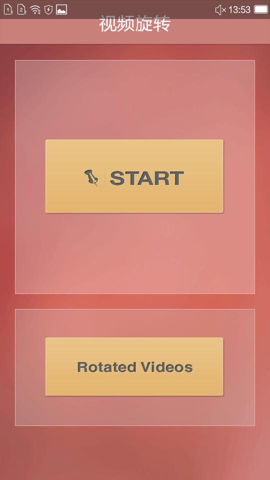 旋转视频编辑器app