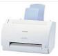 佳能lbp810打印机驱动 v1.0 官方版