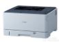 佳能lbp8100打印机驱动 v1.0 官方版