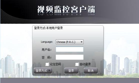 汉邦一点通pro电脑版客户端