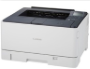 佳能lbp8780x打印机驱动 v1.0 官方版