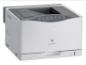 佳能lbp9100c打印机驱动 v1.0 官方版