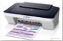 佳能e400打印机驱动 v1.0 官方版
