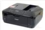 佳能e608打印机驱动 v1.0 官方版