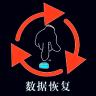 DiskDigger中文版安卓 v0.998 安卓版