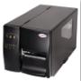 科诚ez2050打印机驱动 v7.3.8 官方版