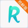 中国人才热线app