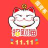 招财猫黄金版APP v1.4.1 安卓版