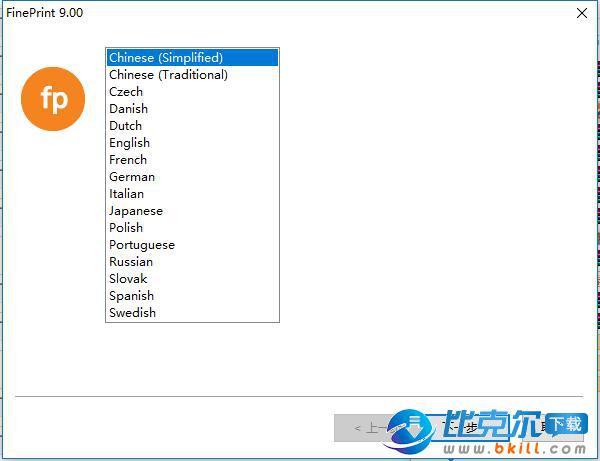 windows虚拟打印机软件(FinePrint)