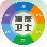 健康�l士app