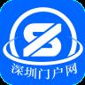 深圳�T�艟Wapp v1.0 安卓版